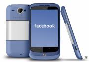 Noul telefon Facebook
